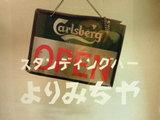 NEC_0152_t.jpg