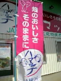 100411_140114.JPG