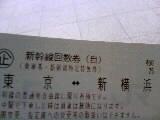 100413_180639.JPG