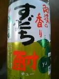100424_160116.JPG
