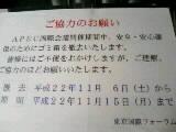 101104_125026.JPG