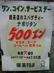 NEC_1343.jpg