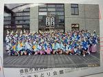 NEC_2511.jpg