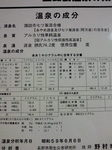 NEC_2600.jpg