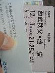 NEC_2851.jpg