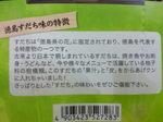 NEC_3033.jpg